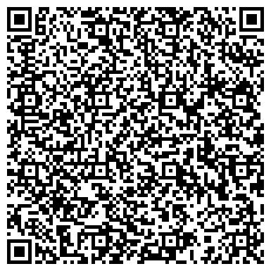 QR-код с контактной информацией организации КАЗАХАВТОДОР РГП КОСТАНАЙСКИЙ ОБЛАСТНОЙ ФИЛИАЛ