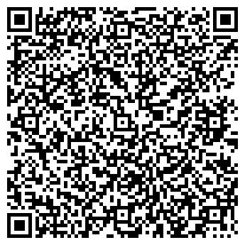 QR-код с контактной информацией организации ООО УНИВЕРСАЛ-ЦЕНТР