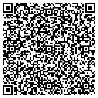 QR-код с контактной информацией организации ПРИМОРИС