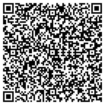 QR-код с контактной информацией организации ЧП ИСКЕР-ДНЕПР