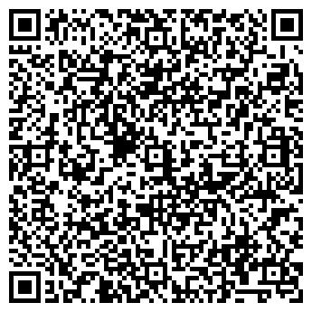 QR-код с контактной информацией организации ООО АТЛАНТ-КАПИТАЛ