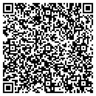 QR-код с контактной информацией организации ОБРИЙ