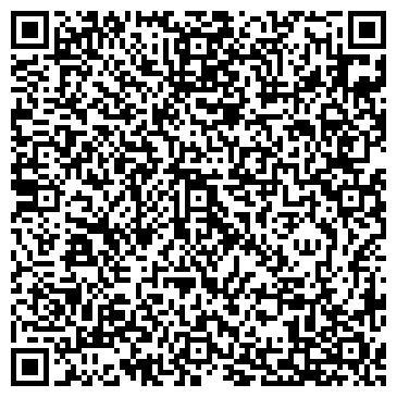 QR-код с контактной информацией организации КАЗАХИНСТРАХ АО КОСТАНАЙСКИЙ ФИЛИАЛ
