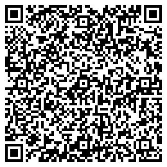 QR-код с контактной информацией организации ЧП ЭЛ-КОН