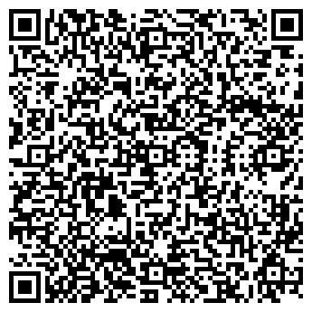 QR-код с контактной информацией организации ООО ВВС-МОТОР