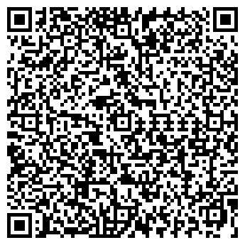 QR-код с контактной информацией организации ТРИКОРД