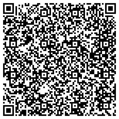QR-код с контактной информацией организации АММЕРААЛ БЕЛТЕХ УКРАИНА, СЕРВИСНЫЙ ЦЕНТР