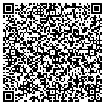QR-код с контактной информацией организации БЮРО-М, КОМПАНИЯ