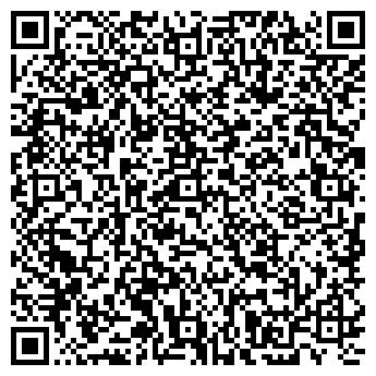 QR-код с контактной информацией организации ООО ВАВИН УКРАИНА