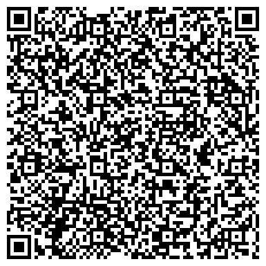 QR-код с контактной информацией организации ВЕЙР МИНЕРАЛЗ - УКРАИНА, ПРЕДСТАВИТЕЛЬСТВО