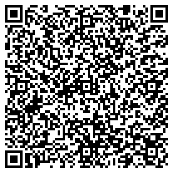 QR-код с контактной информацией организации ТРЕЙДАЛЬЯНС