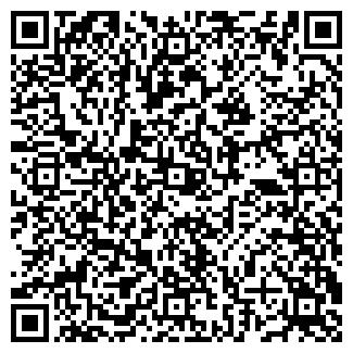 QR-код с контактной информацией организации ЗАО ЛИТАН