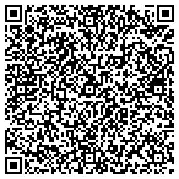 QR-код с контактной информацией организации КАЗАХЭНЕРГОЭКСПЕРТИЗА АО ПРЕДСТАВИТЕЛЬСТВО