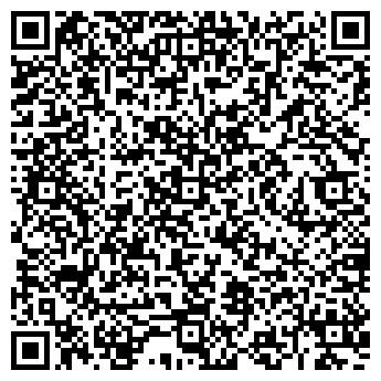 QR-код с контактной информацией организации БЮРО РЕГИСТРАЦИИ