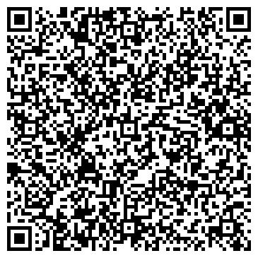 QR-код с контактной информацией организации КАЗГРЕЙН ИНСПЕКЦИОН ТОО КОСТАНАЙСКИЙ ФИЛИАЛ