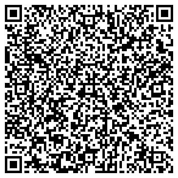 QR-код с контактной информацией организации КАЗЗЕРНОПРОДУКТ КОМПАНИЯ ТОО