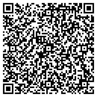 QR-код с контактной информацией организации ДСН