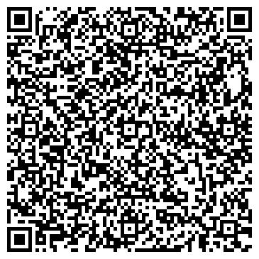 QR-код с контактной информацией организации КАЗКОММЕРЦ-ПОЛИС СТРАХОВОЕ АГЕНТСТВО