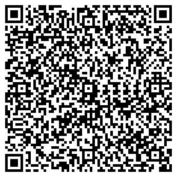 QR-код с контактной информацией организации КАЗЛИТАВТО ТОО