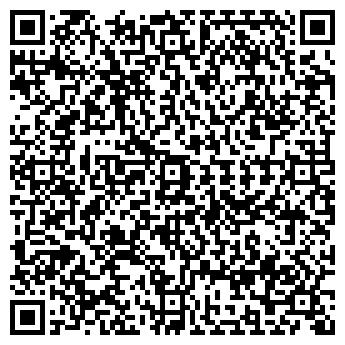 QR-код с контактной информацией организации КАЗМЕЛЬМАШ ТОО