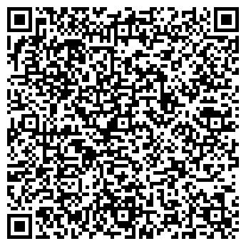 QR-код с контактной информацией организации КАЗСЕВАВТОДОР ТОО