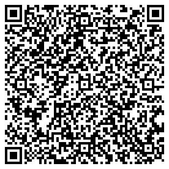 QR-код с контактной информацией организации АНТИЛОПА