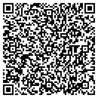 QR-код с контактной информацией организации ПУНШ