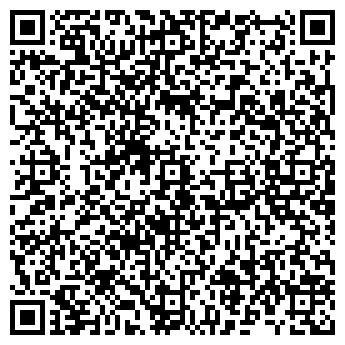 QR-код с контактной информацией организации ООО БДО БАЛАНС-АУДИТ