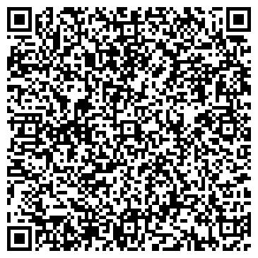 QR-код с контактной информацией организации ООО БДО БАЛАНС КОНСАЛТИНГ