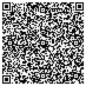 QR-код с контактной информацией организации DEEP-INTELLIGENCE СТУДИЯ