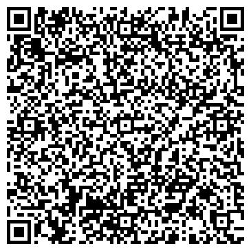 QR-код с контактной информацией организации WHD, СТУДИЯ ВЕБДИЗАЙНА