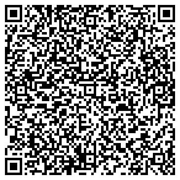 QR-код с контактной информацией организации ПЕРВЫЙ УКРАИНСКИЙ ИНТЕРНЕТ-РЕЕСТРАТОР, ООО