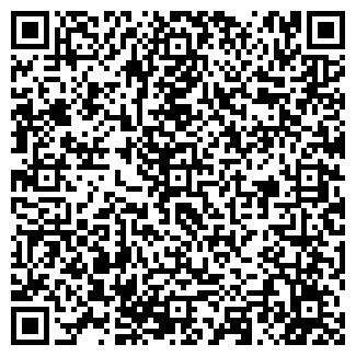 QR-код с контактной информацией организации Ж