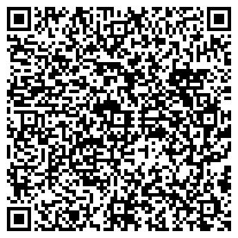 QR-код с контактной информацией организации ВИЗАЖ-РЕКЛАМА