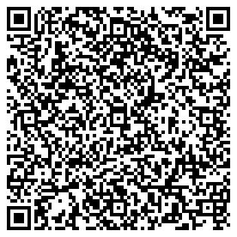 QR-код с контактной информацией организации КАЗТЕРМОЛЮКС СП ТОО