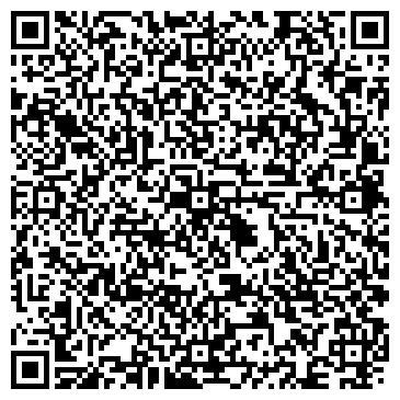 QR-код с контактной информацией организации РЕКЛАМНОЕ ПОЛЕ, МЕДИА-ХОЛДИНГ