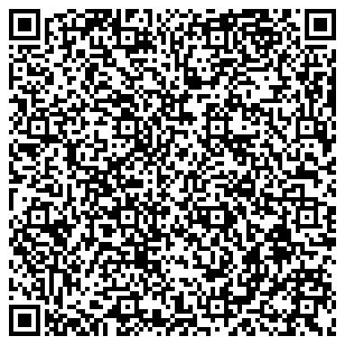 QR-код с контактной информацией организации КАЗТОРГТРАНС ТРАНСПОРТНО-ЭКСПЕДИТОРСКАЯ И ТОРГОВАЯ КОМПАНИЯ