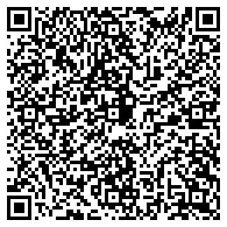 QR-код с контактной информацией организации ООО МЕДАКОМ
