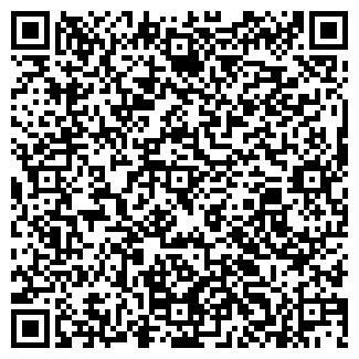 QR-код с контактной информацией организации ООО ЭЛЬВА