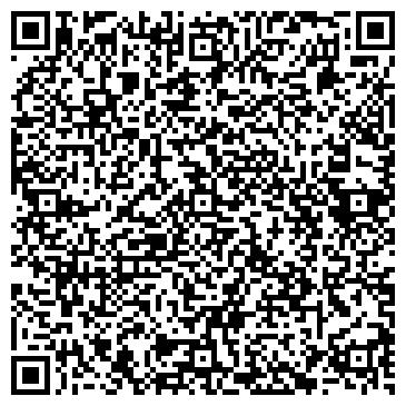 QR-код с контактной информацией организации ТЕМП, ДНЕПРОПЕТРОВСКИЙ ЗАВОД