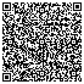 QR-код с контактной информацией организации ТОО «Калина лес»