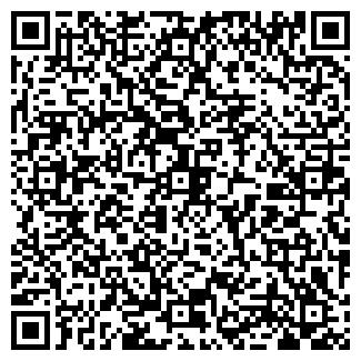 QR-код с контактной информацией организации АРТИНФОРМ