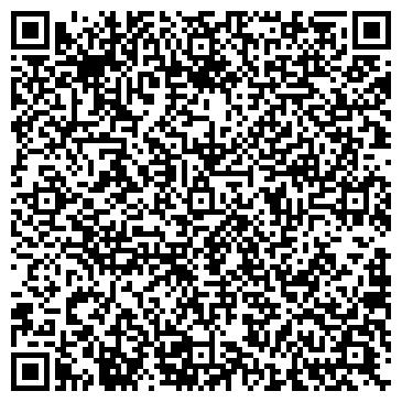 """QR-код с контактной информацией организации ООО """"МАЙКЛ"""" Инновационная Компания"""