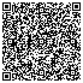 QR-код с контактной информацией организации БИЗНЕС-ДОСЬЕ, ООО