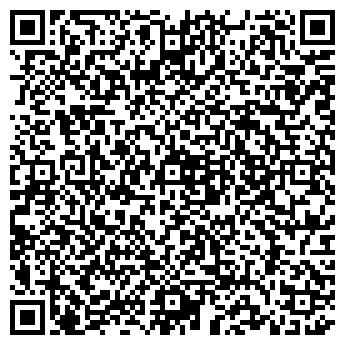 QR-код с контактной информацией организации КАЛИПСО ФИРМА