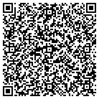 QR-код с контактной информацией организации ДНЕПРОТЕХСЕРВИС