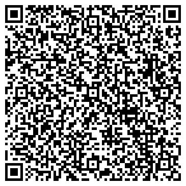 QR-код с контактной информацией организации ООО ХИЛЛ ИНТЕРНЕШНЛ УКРАИНА