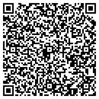 QR-код с контактной информацией организации КАЛКАН ТОО