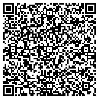 QR-код с контактной информацией организации АКИМ