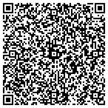 QR-код с контактной информацией организации КАМЕЛОТ МЕБЕЛЬНАЯ ДИЗАЙН-СТУДИЯ